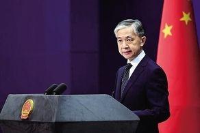 آمریکا و کانادا صدای چین را درآوردند!/پکن انتقادهای خود را مطرح کرد