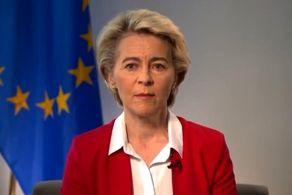 آمریکا صدای اتحادیه اروپا را درآورد!+جزییات