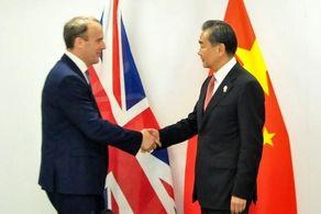 رایزنیهای برجامی وزرای خارجه انگلیس و چین انجام شد+جزییات