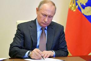 پوتین دستور مهم خود را صادر کرد+جزییات