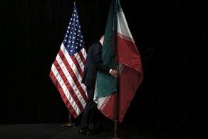 آمریکا آب پاکی را روی دستان دولت رئیسی ریخت!