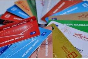 امکان دریافت پول و افتتاح حساب با کارت ملی هوشمند +جزئیات