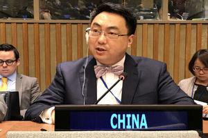 چین درخواست برجامی خود مطرح کرد+جزییات