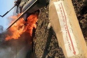 بالگرد نظامی سقوط کرد+جزییات
