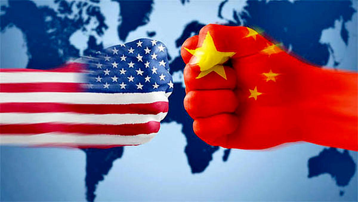 چین به این شیوه پاسخ آمریکا را میدهد