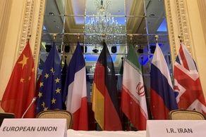 خبر خوش اتحادیه اروپا از مذاکرات برجامی وین