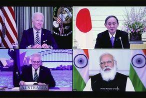 رویکرد خصومت آمیز آمریکا به چین از این زاویه