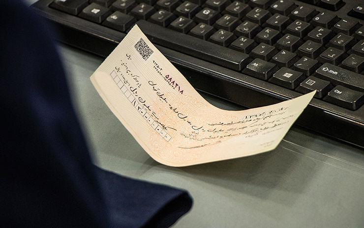 آیا میتوان پس از فوت شخص چک او را از بانک نقد کرد؟