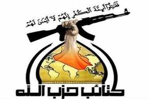 دولت عراق متهم شد!+جزییات