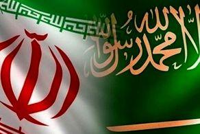 چراغ سبز جدید عربستان به ایران داده شد