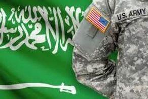 آیا آمریکا این اقدام را در عربستان انجام میدهد؟