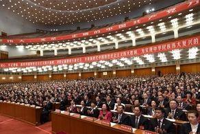 واکنش جدی چین به تصمیم جدید آمریکا!+جزییات