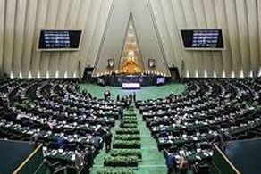 نمایندگان مجلس شورای اسلامی با در اولویت قرار دادن طرح شفافیت آراء نمایندگان موافقت کردند