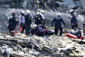 فاجعه بزرگ در آمریکا/بیش از 150 نفر مفقود شدند!+جزییات