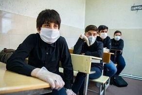 حضور معلمان و دانش آموزان داری علائم به مدرسه؛ ممنوع!