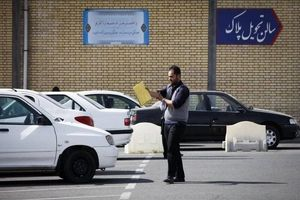 مراکز تعویض پلاک تعطیل است/ شهروندان نگران اعتبارنامههای خود نباشند