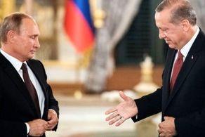 ارسال پیام جدید روسیه به ترکیه/ اردوغان غافلگیر شد!+جزییات