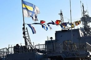 حمله روسیه به اوکراین؟