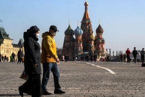 وضعیت مسکو قرمز شد!