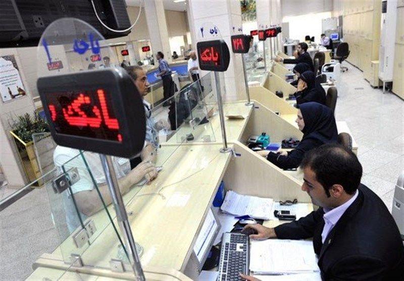 آیا از سپرده های بانکی و سهام مالیات اخذ خواهد شد؟