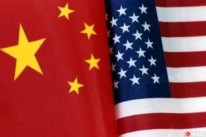 اینبار چین اقدام به تحریم کرد!+جزییات