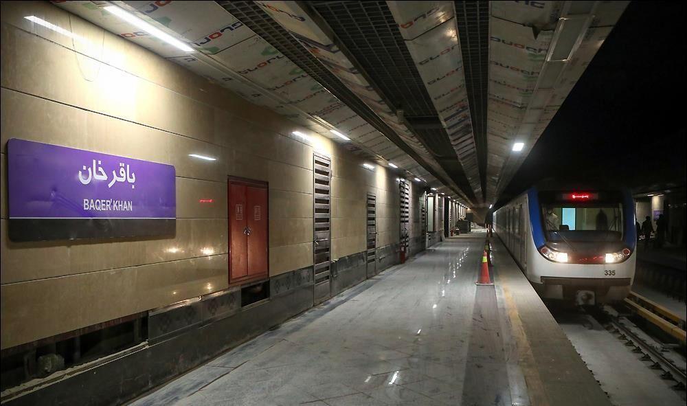بسته شدن پرونده اوراق مشارکت سال ۹۸ مترو تهران