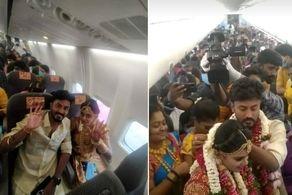 برگزاری عجیب جشن عروسی در هواپیما+ عکس
