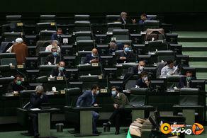 مجلس با اختصاص یک میلیون تومان سهام به متولدین ۱۴۰۰ موافقت کرد