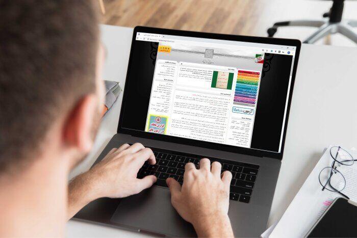 انتشار نتایج نهایی آزمون استخدامی بهزیستی در سایت سنجش