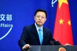 پاسخ قاطع چین به آمریکا!
