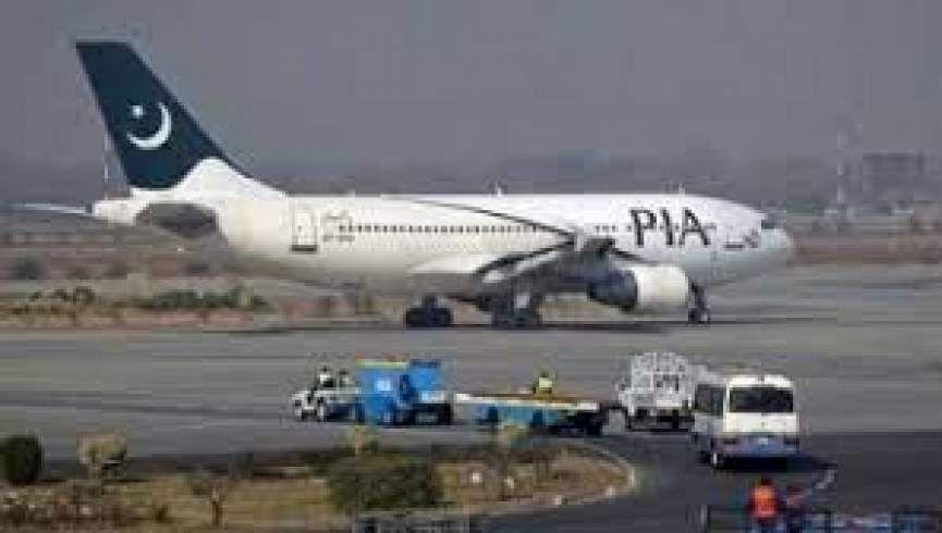 هواپیمای پاکستان وارد کابل شد!+ جزییات