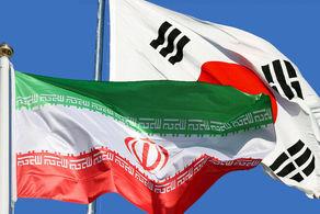 آخرین جزییات از آزادی داراییهای ایران در کره جنوبی