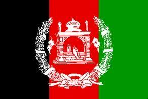 کمک بزرگ استرالیا به مردم افغانستان
