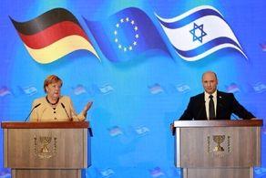 دوستی کاذب زیاد دوام نیاورد/ اسرائیل و آلمان علیه یکدیگر!+جزییات