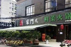 ایده عجیب برای ورشکستگی دو هفتهای این رستوران! + عکس