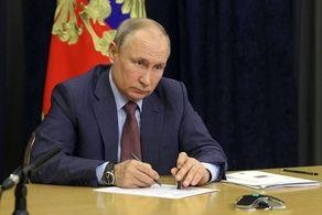 پوتین قانون مهم را امضا کرد+جزییات