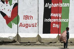 ۸۰ درصد بودجه افغانستان یک شبه ناپدید شد!