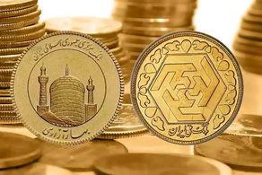 قیمت روز انواع طلا و سکه امروز دوشنبه 27 اردیبهشت 1400