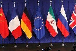 دولت بایدن برای بازگشت به برجام حسن نیت نشان دهد