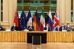 درخواست برجامی مشترک آلمان، فرانسه و چین مطرح شد+جزییات