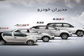 طرح فروش جدید محصولات MVM با اقساط 60 ماهه - شهریور 1400
