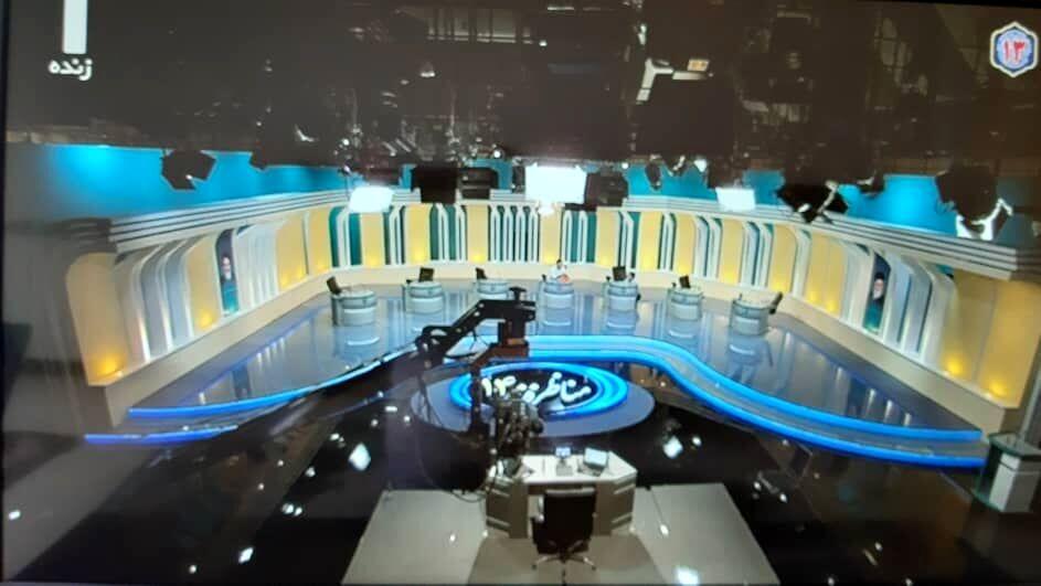 آغاز نخستین مناظره داوطلبان انتخابات ریاست جمهوری