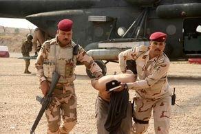 هفت عضو مهم داعش دستگیر شدند!