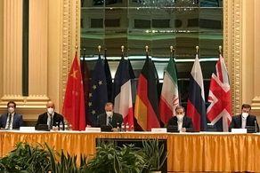 نشست کمیسیون مشترک برجام در گرند هتل وین آغاز شد